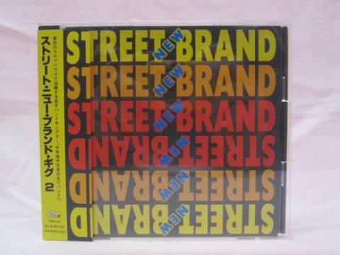 Street Brand New Gig 2