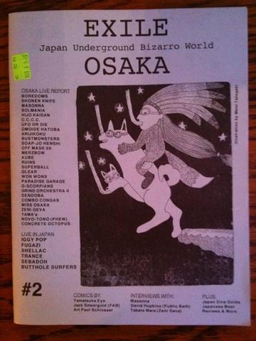 Exile Osaka #2