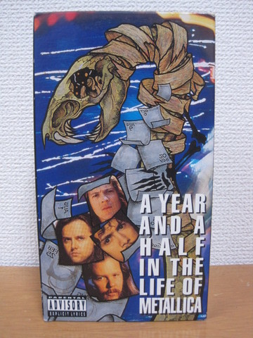Metallica-A Year And A Half In The Life Of Metallica