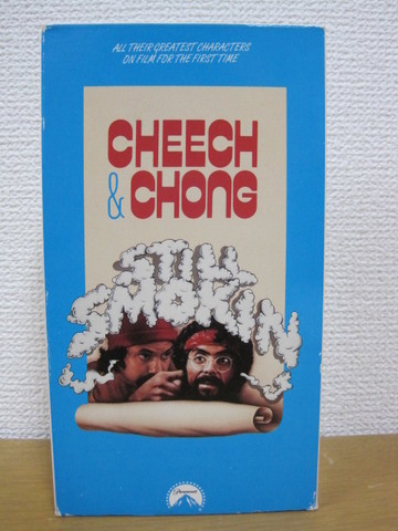 CHEECH & CHONG Still Smokin'