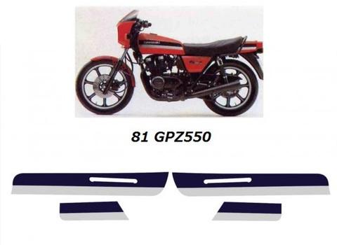 GPZ 550 カスタムステッカー/デカール