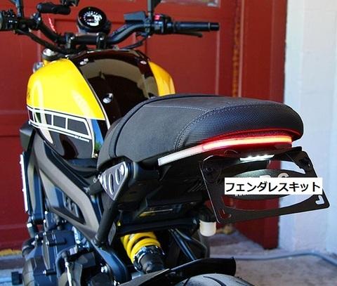 XSR700/900 LED+フェンダーレスキット