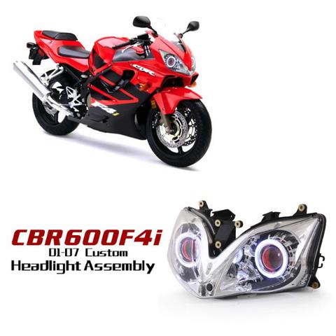 CBR600 F4i 01-07 HID プロジェクターキット
