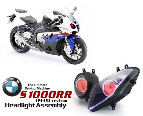 S1000RR/HP4 HIDプロジェクターキット