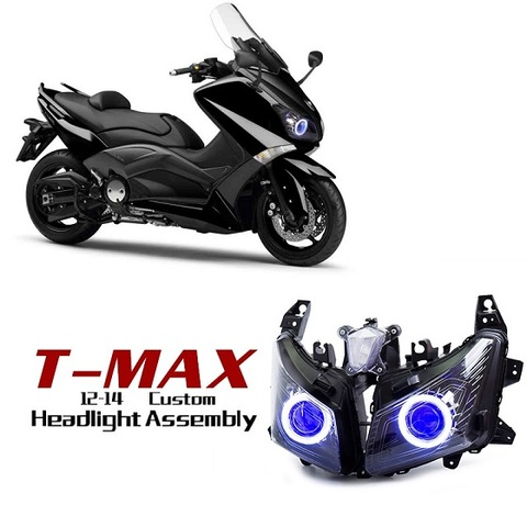 T-MAX 530 HIDプロジェクターキット v1