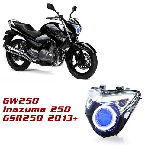 GW250/GSR250/イナズマ HID プロジェクターキット