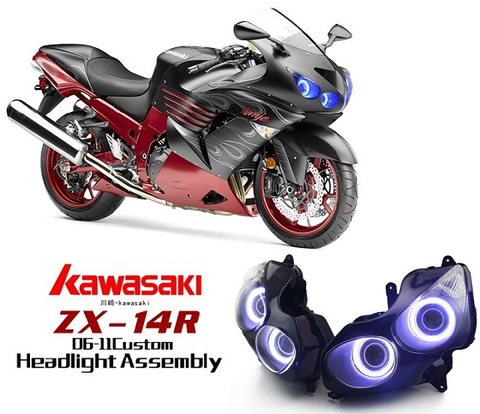 ZX14/ZZR1400 HIDプロジェクターキット