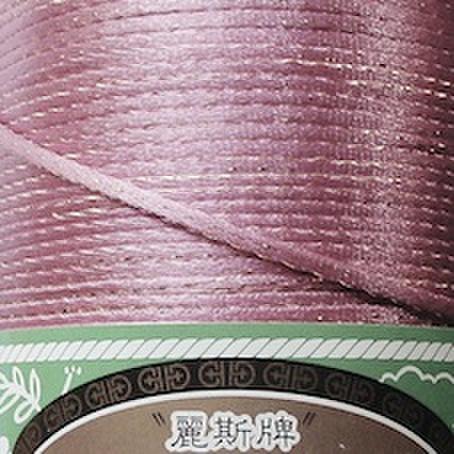 麗斯牌5号線 浅紫色