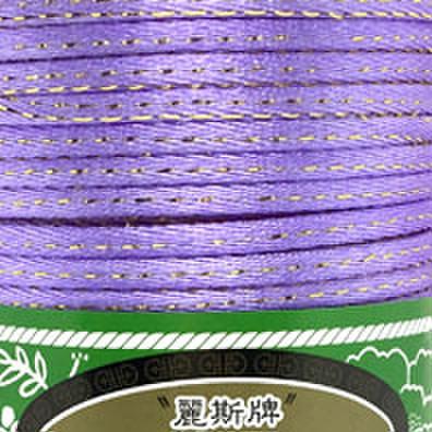 3号線 薄紫色 1m
