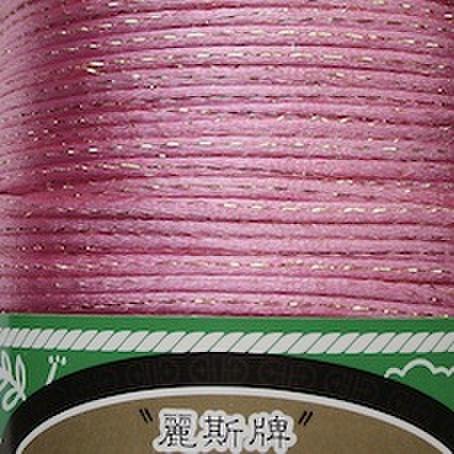 麗斯牌5号線 ピンク色