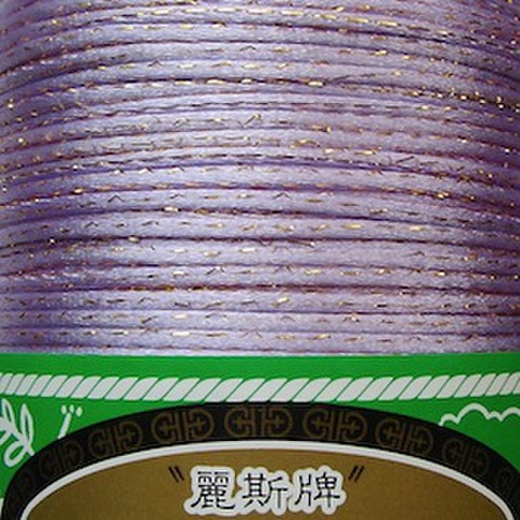 麗斯牌5号線 薄紫色