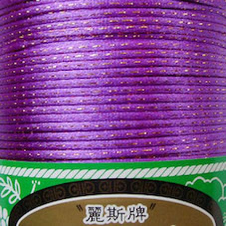 麗斯牌5号線 紫色