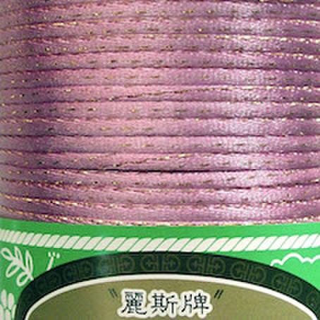 麗斯牌4号線 浅紫色