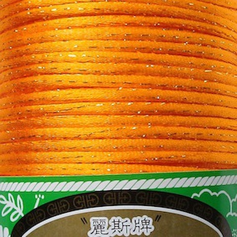 麗斯牌4号線 オレンジ色