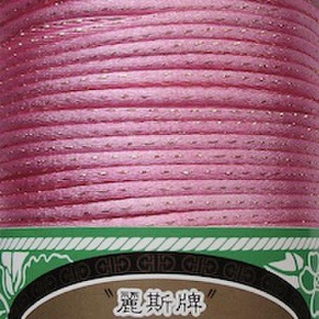 麗斯牌4号線 ピンク色