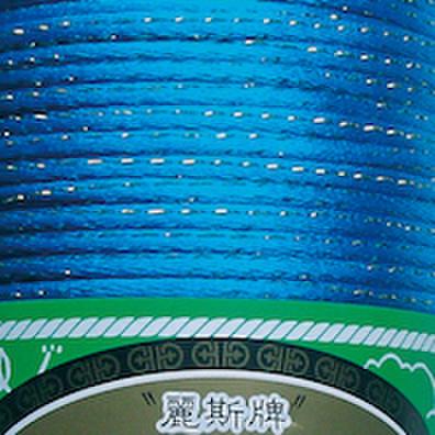 4号線 青色 1m
