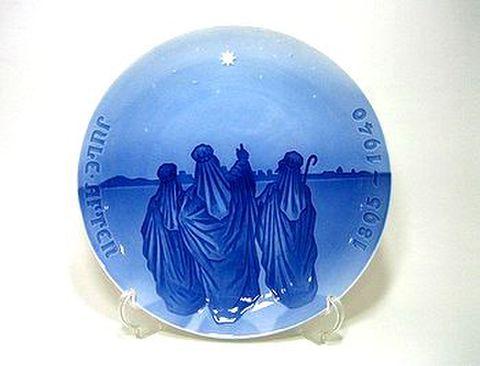 ビングオーグレンダール 5イャープレート 1901-1940 20%Off