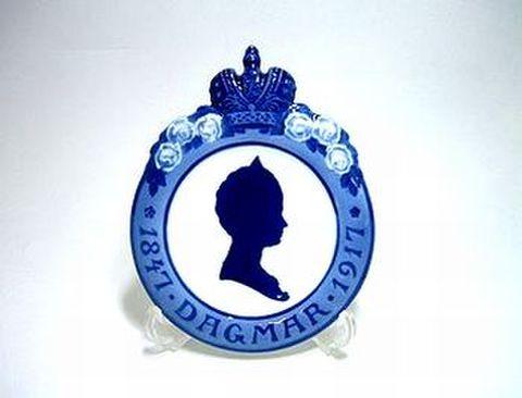 ロイヤルコペンハーゲン・メモリアル 1847-1917王冠No.172 20%Off