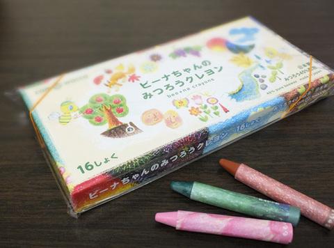 日本製 蜜蝋クレヨン(ビーナちゃんのみつろうクレヨン 16色)