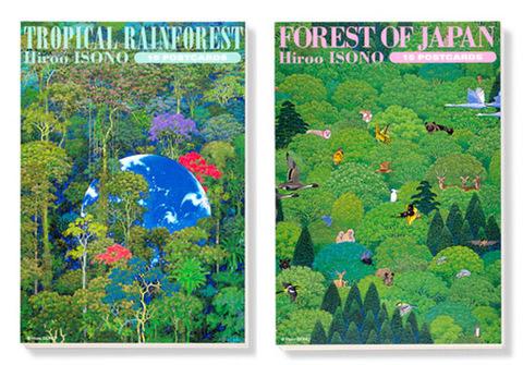 ポストカード「熱帯雨林」「森の国日本」30枚セット