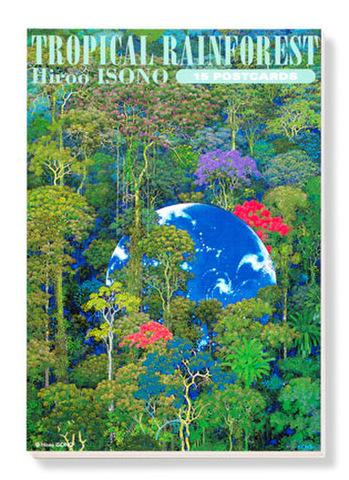 ポストカード集「熱帯雨林」