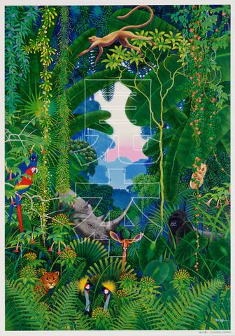 A4 絵柄シート  「森の思い」