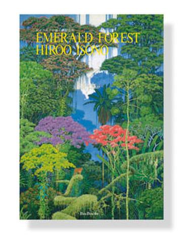 画集「EMERALD FOREST」