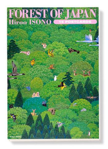 ポストカード集「森の国日本」