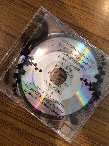『アイワズライト』サウンドトラック