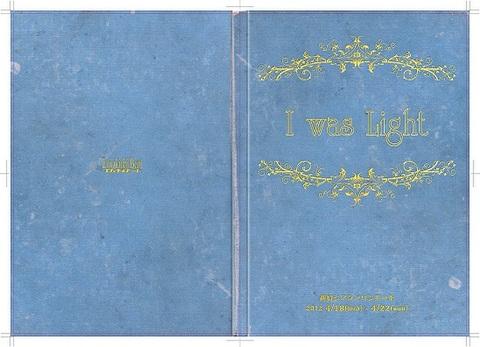 『I was Light』パンフレット
