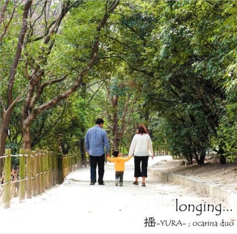 揺-YURA- 2nd CD 「longing...」