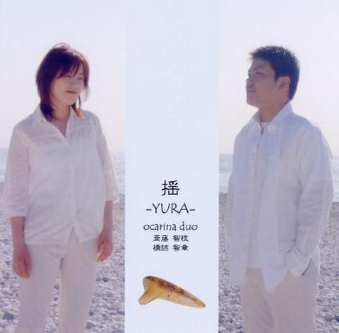 揺-YURA- 1st CD 「SOUVENIR」