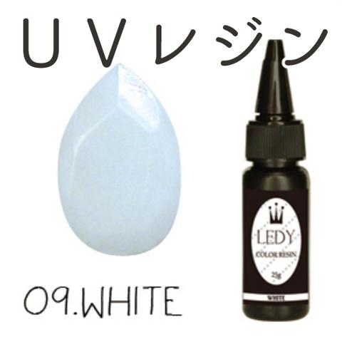 カラーレジン液 ホワイト 25g