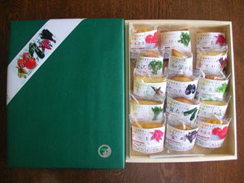加賀野菜焼菓子15個入り詰め合わせ