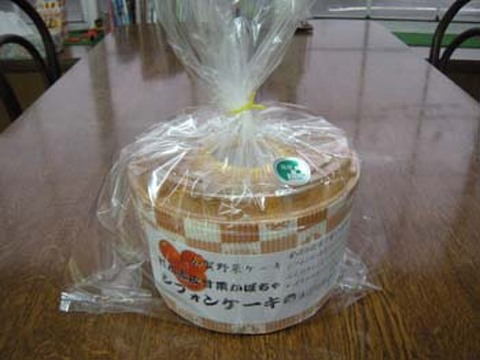 加賀野菜のシフォンケーキ 4種類の中からお選びください。