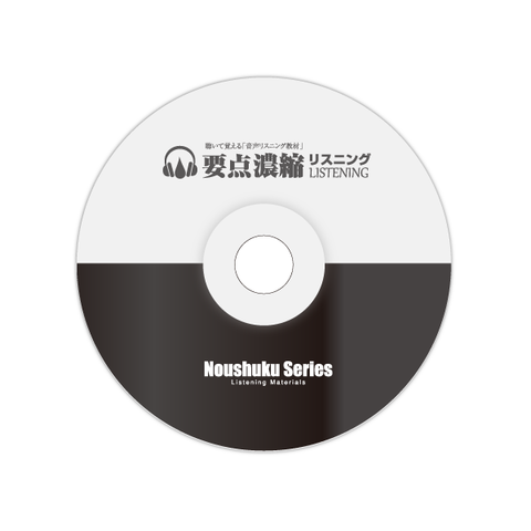 登録販売者 速聴CD [TOURO11004]
