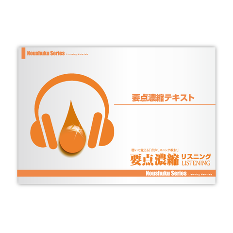社会福祉士テキストBOOK・2019年試験対応 [SFK12010]
