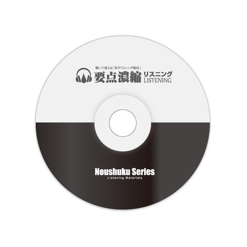 ITパスポート 速聴CD [it4]