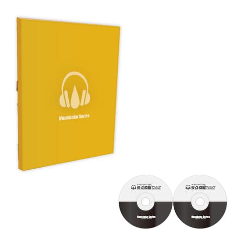 2020年度 濃縮年金アドバイザー(音声CD+テキストデータCD)[NEN1000]