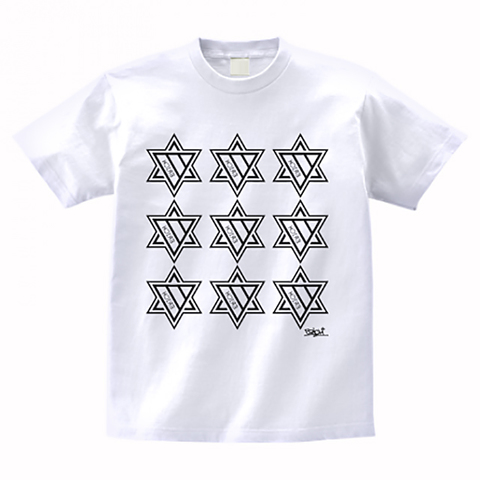 NINTH HEXAGRAM T-SHIRT WHITE