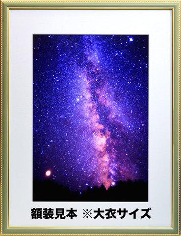 ERP額装製品「天北・銀河の息吹き/至福実現ナビゲーター」
