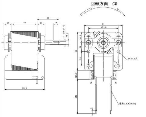 KU-3(AC100V)