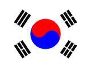 在日韓国籍申請追加代金 1名様あたり525円 ※お申し込みの際は出生地(国または都道府県)が必要となりますので、旅券データー送付時にお知らせください。