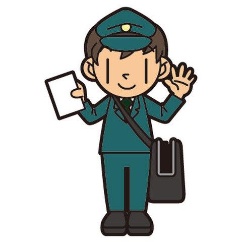 速達郵便代金280円 ※ETAS登録内容の受け取りをお急ぎの方は選択ください。