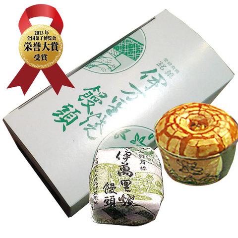 伊万里焼饅頭(2ヶ入)