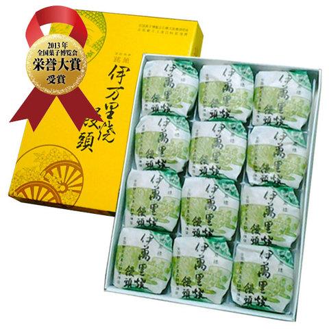 伊万里焼饅頭(12ヶ入)