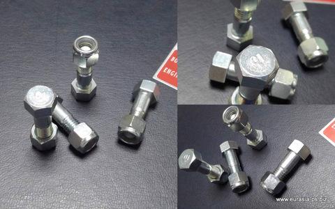 クロスジョイントのセルフロックナットとボルト4個セット