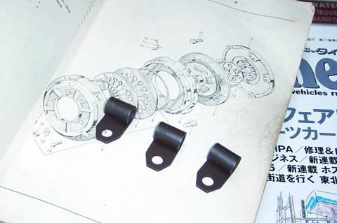 クラッチスプリングストッパー(3個)当店オリジナル品(E)