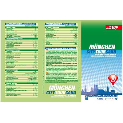ミュンヘンシティツアーカード 1日券