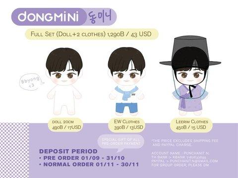 Dong Mini doll